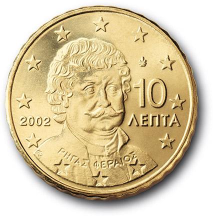Griechenland Deutsche Bundesbank
