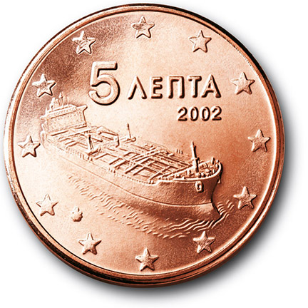 National back side of the 5-cent coin in circulation in Greece