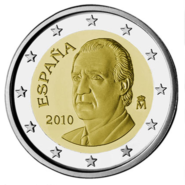 National back side of the 2-euro coin in circulation in Spain, second series